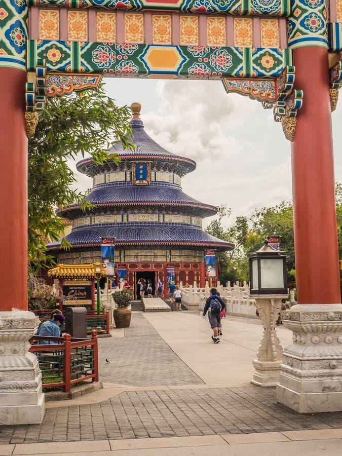 Tempio di Epcot Disney Cina fotografia stock libera da diritti