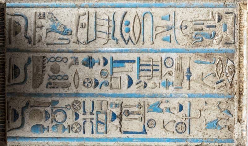 Tempio di Hathor dell'affresco immagini stock libere da diritti