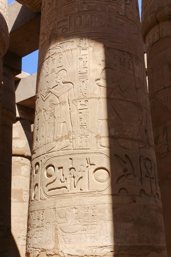 Tempio di Karnak - Egitto fotografie stock