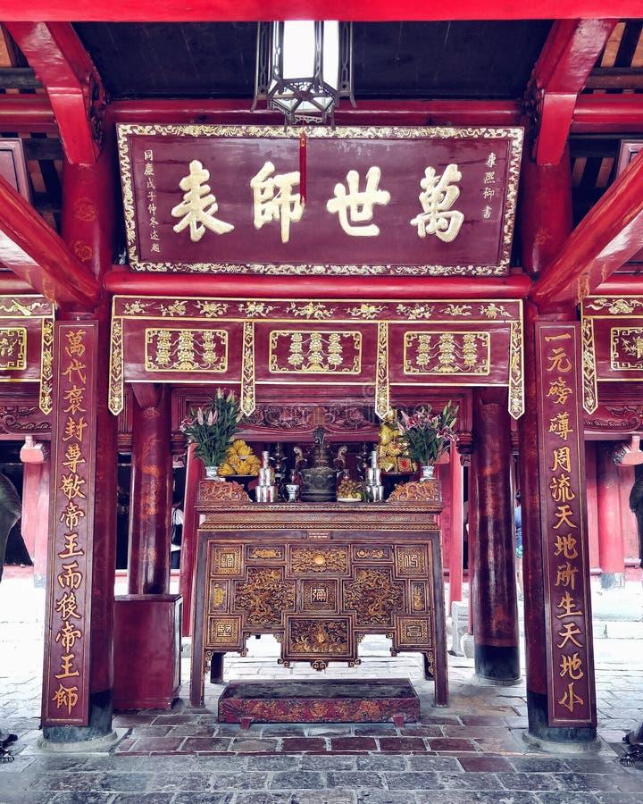 Tempio di letteratura, Hanoi immagine stock libera da diritti