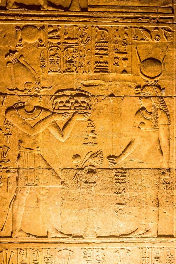 Tempio di Philae a Assuan sul Nilo nell'Egitto immagine stock