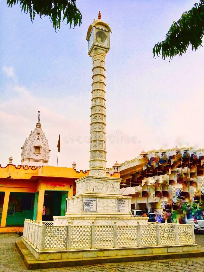 Tempio e Sikar bei fotografia stock libera da diritti