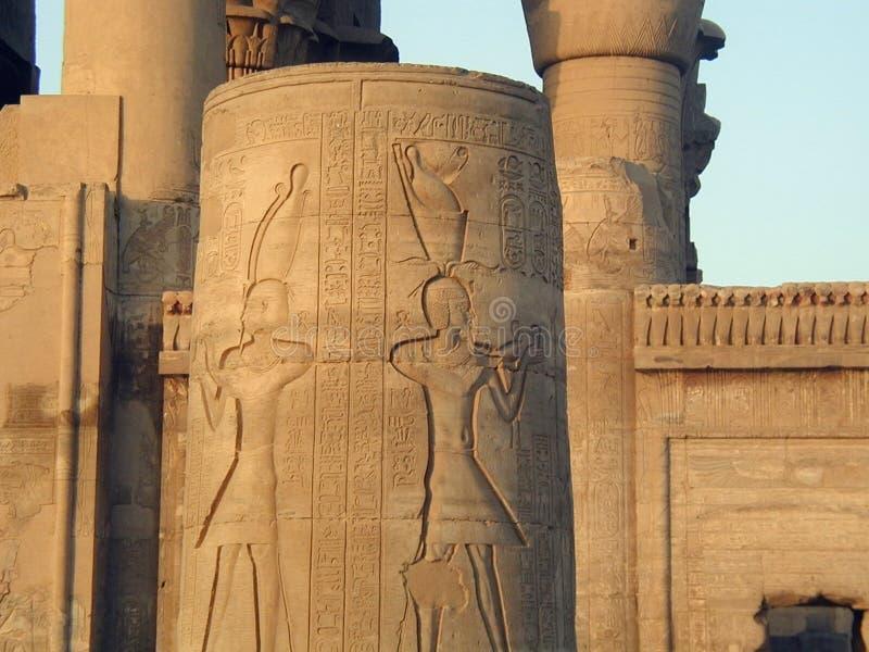 Tempio a Edfu Egitto immagini stock libere da diritti