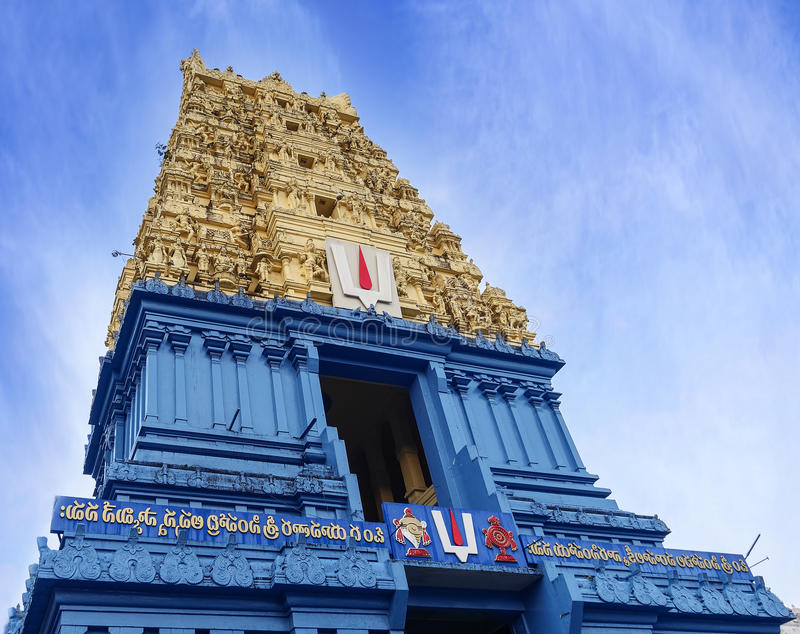 Tempio indù di Simhachalam situato nel sobborgo della città di Visakhapatnam, I fotografie stock libere da diritti