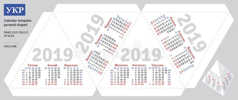 Template ukrainian calendar 2019 pyramid shaped. Vector, isolated object royalty free illustration