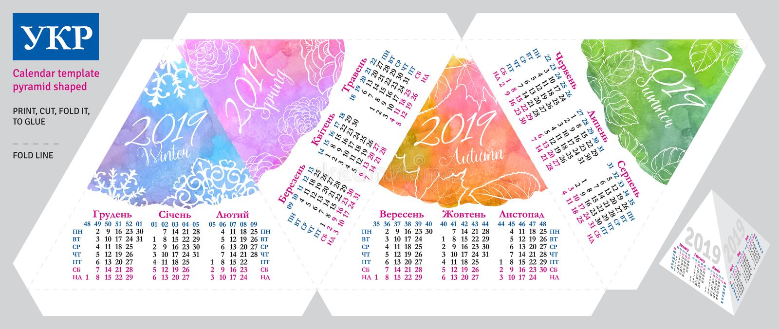 Template ukrainian calendar 2019 by seasons pyramid shaped stock illustration