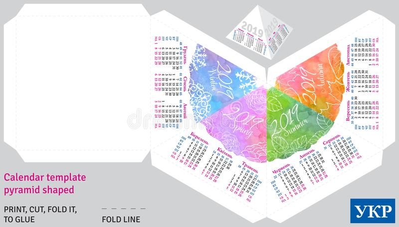 Template ukrainian calendar 2019 by seasons pyramid shaped vector illustration