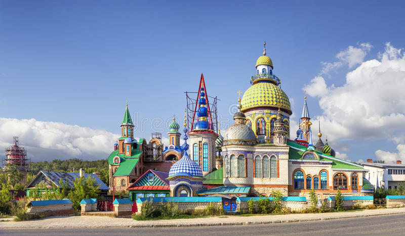 Temple of All Religions or Temple 7 religions. KAZAN, RUSSIA - August 20, 2016: Temple of All Religions or Temple 7 religions, or the Temple of Universe. Located stock image