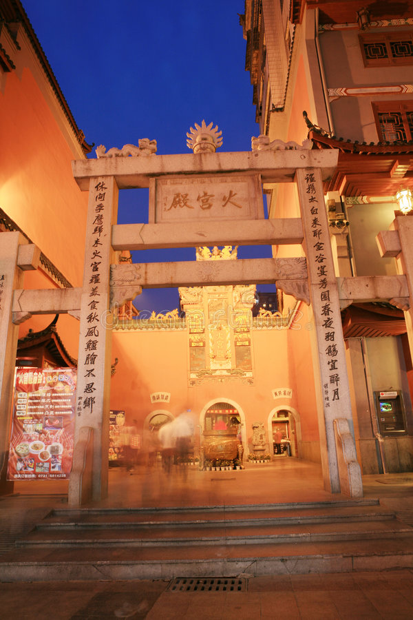 Free Temple At Night In China Royalty Free Stock Photography - 6800547