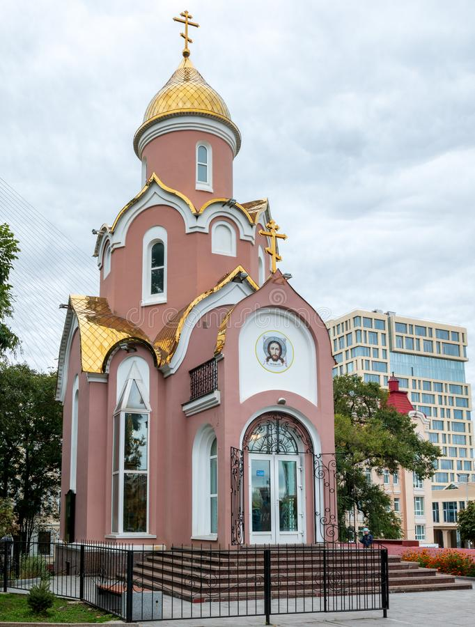 Temple Chapel of St. Andrew the First Called in Vladivostok. Is near a Memorial complex Military glory of the Pacific Fleet royalty free stock images