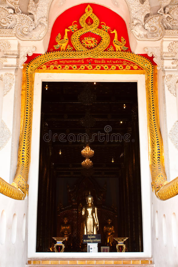 Download Temple In Chiang Mai Stock Photography - Image: 14406462