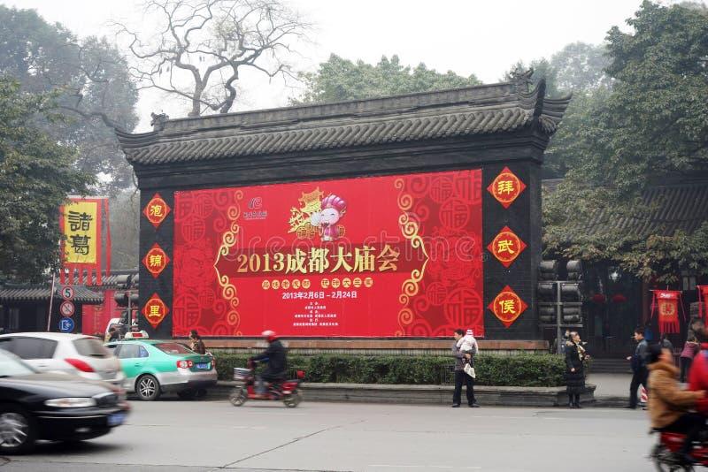 Temple Chinois De L An 2013 Neuf Juste à Chengdu Image éditorial