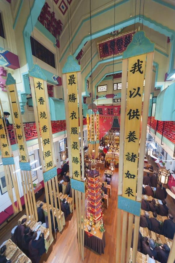 Temple chinois en Hong Kong, Chine images libres de droits