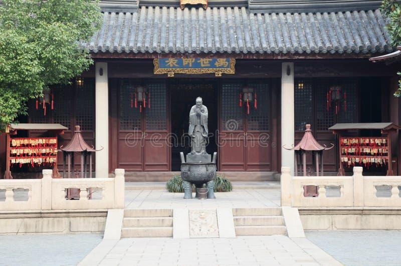 Temple confucien à Changhaï image libre de droits