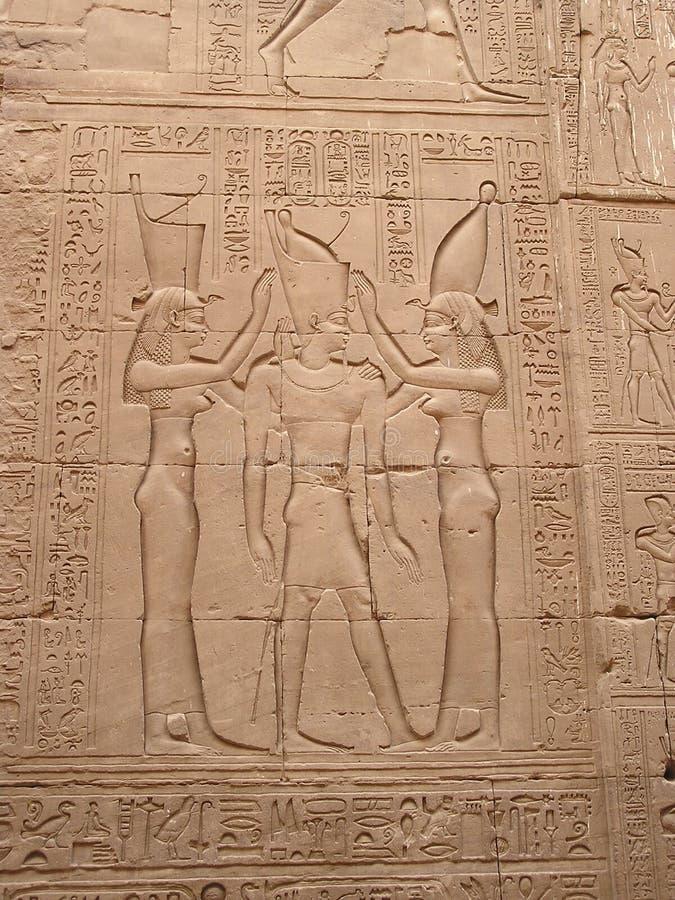 Temple d'Edfu, Egypte, Afrique photo libre de droits