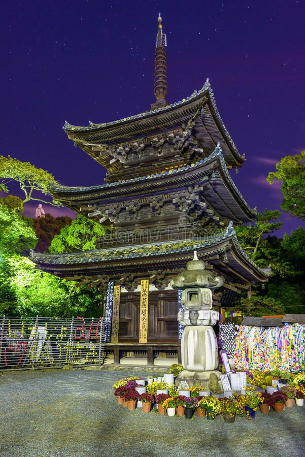Temple d'Ishiteji à Matsuyama image libre de droits