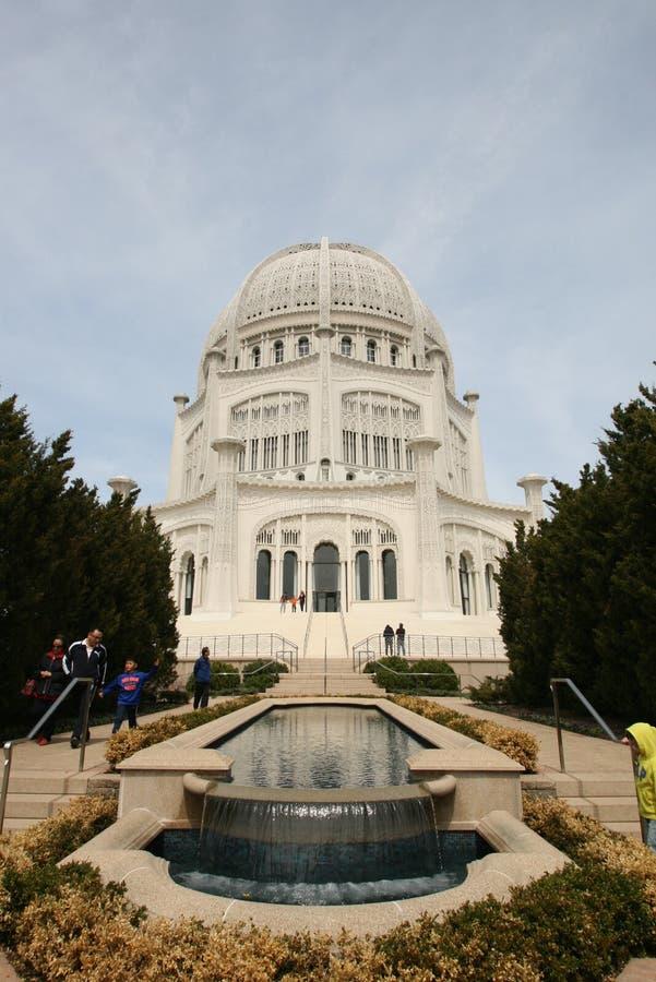 Temple de Bahai photos stock