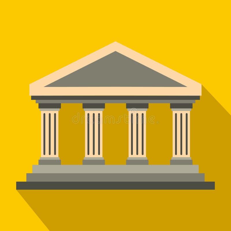 Temple de Concordia icône à Agrigente, Italie illustration stock