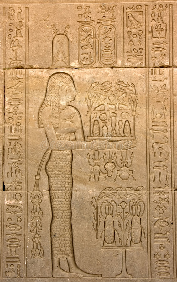Temple de Dendera images stock