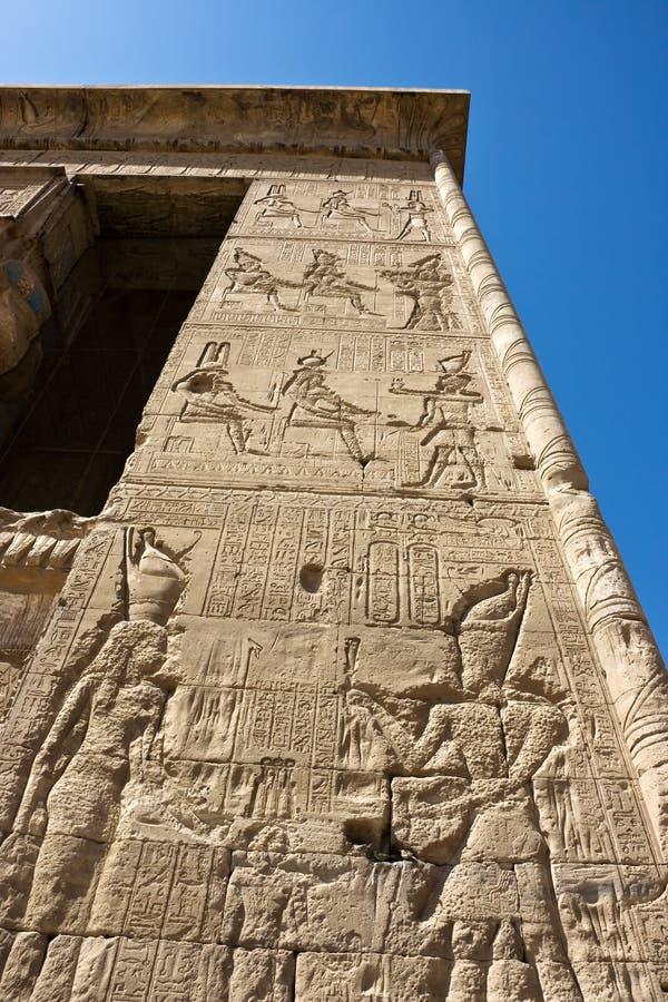 Temple de Dendera image libre de droits