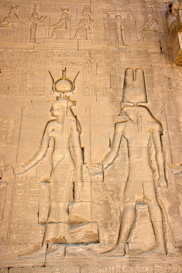 Temple de Dendera image stock