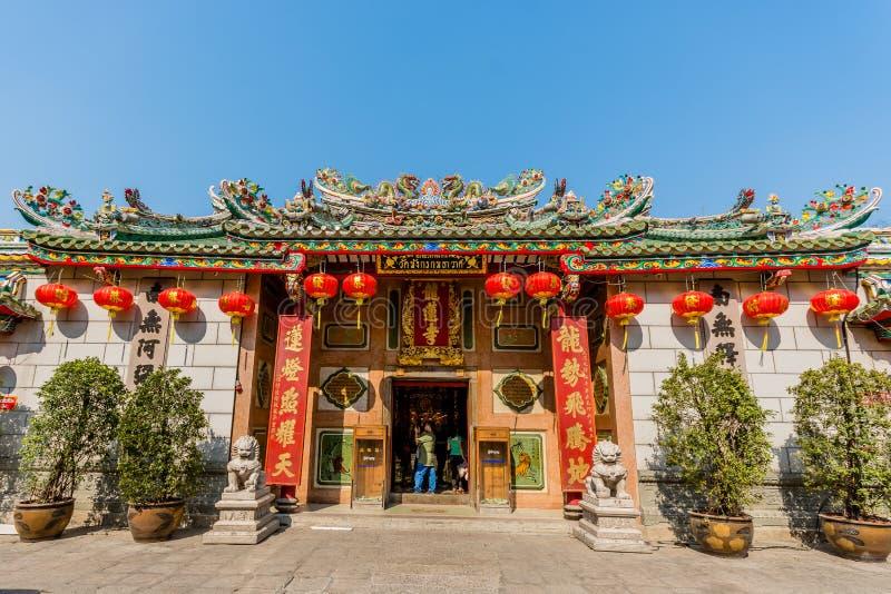 Temple de dragon photos stock