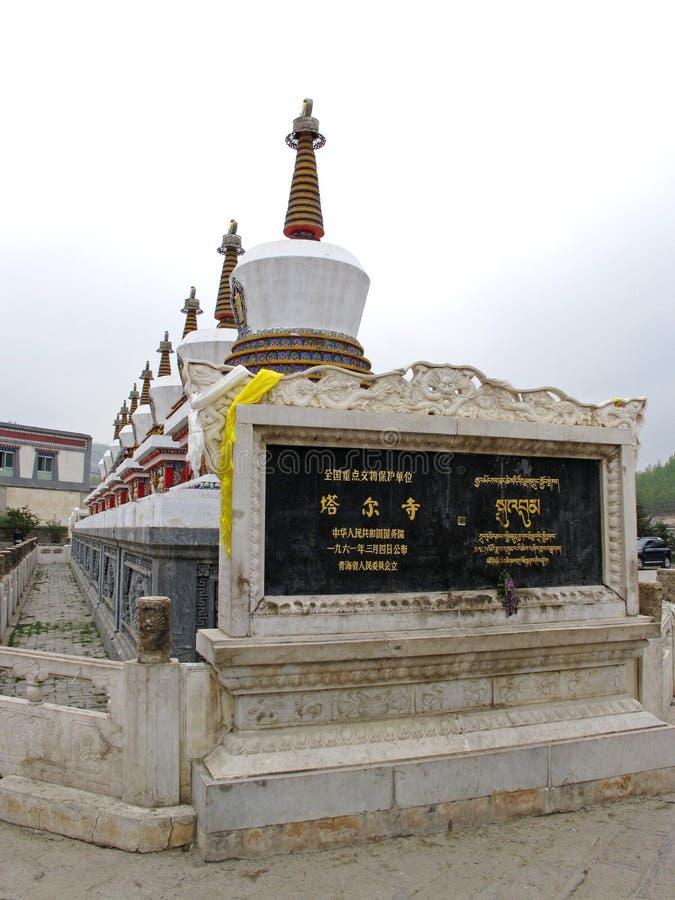 Temple de goudron, qinghai Chine image stock