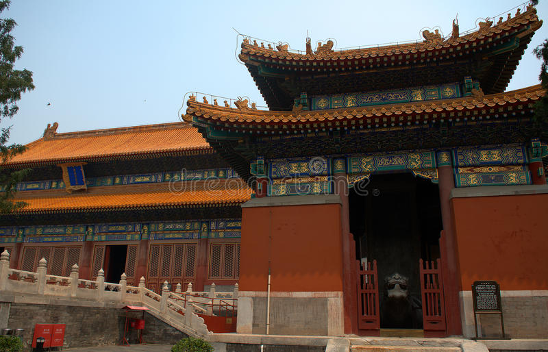 Temple de Guanjin, Pékin, Chine photo stock
