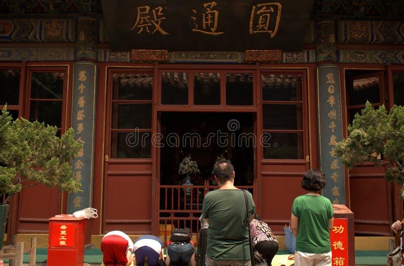 Temple de Guanjin, Pékin, Chine photographie stock