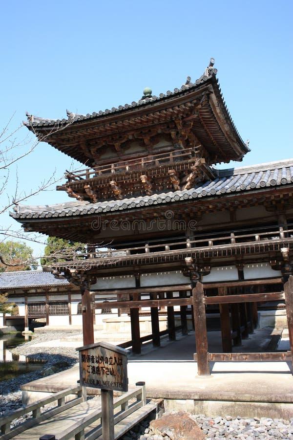Temple de hall de Byodoin Phoenix, Uji, Kyoto Japon photo stock