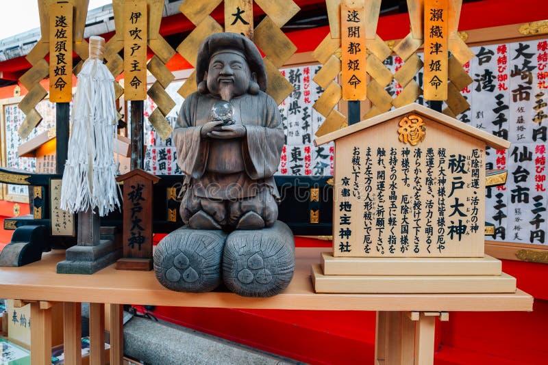 Temple de Kiyomizu-dera à Kyoto, Japon images libres de droits