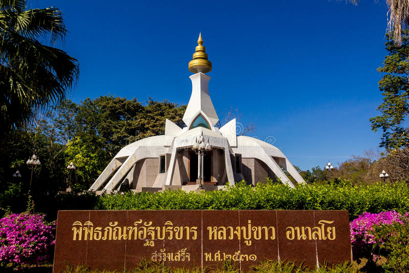 Temple de la Thaïlande photo stock