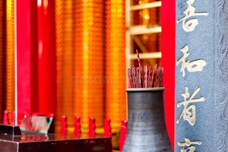 Temple de Lungshan de Manka à Taïwan photographie stock