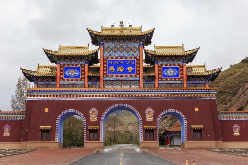 Temple de Matisi, près de Zhangye image libre de droits
