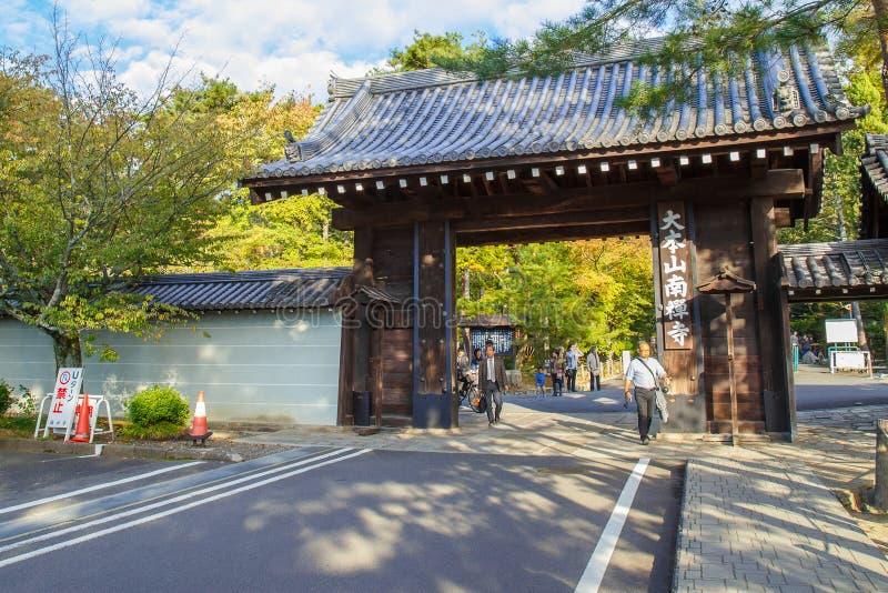 temple de Nanzen-JI à Kyoto, Japon photos libres de droits