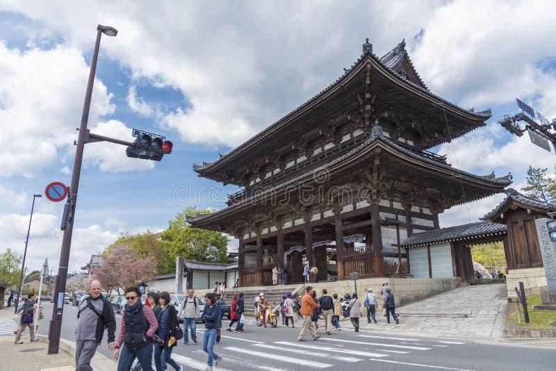 temple de Ninna-JI à Kyoto, Japon images libres de droits