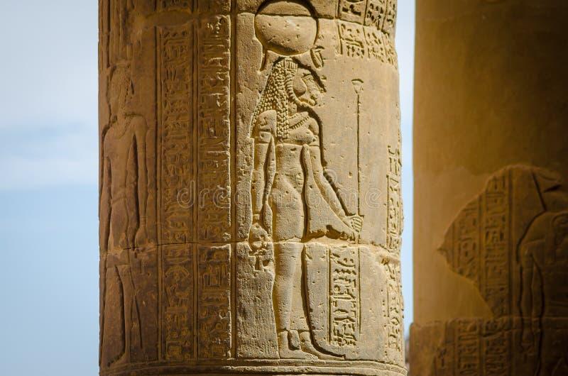 Temple de Philae, temple d'ISIS nile image libre de droits