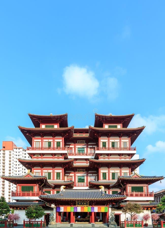 Temple de relique de dent de Bouddha dans la ville de la Chine photos libres de droits