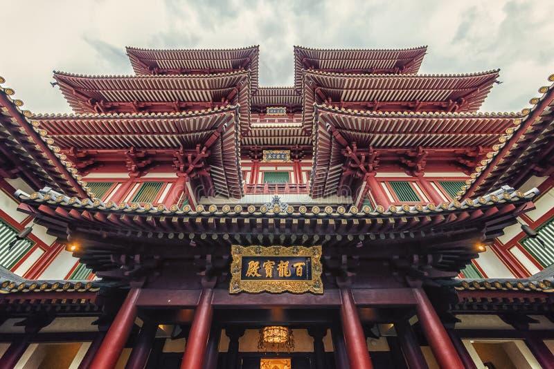 Temple de relique de dent de Bouddha photos libres de droits