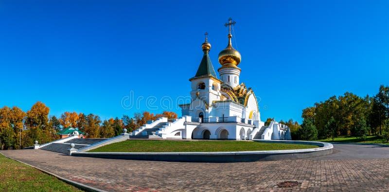 Temple de séraphin de St de Sarov photo libre de droits