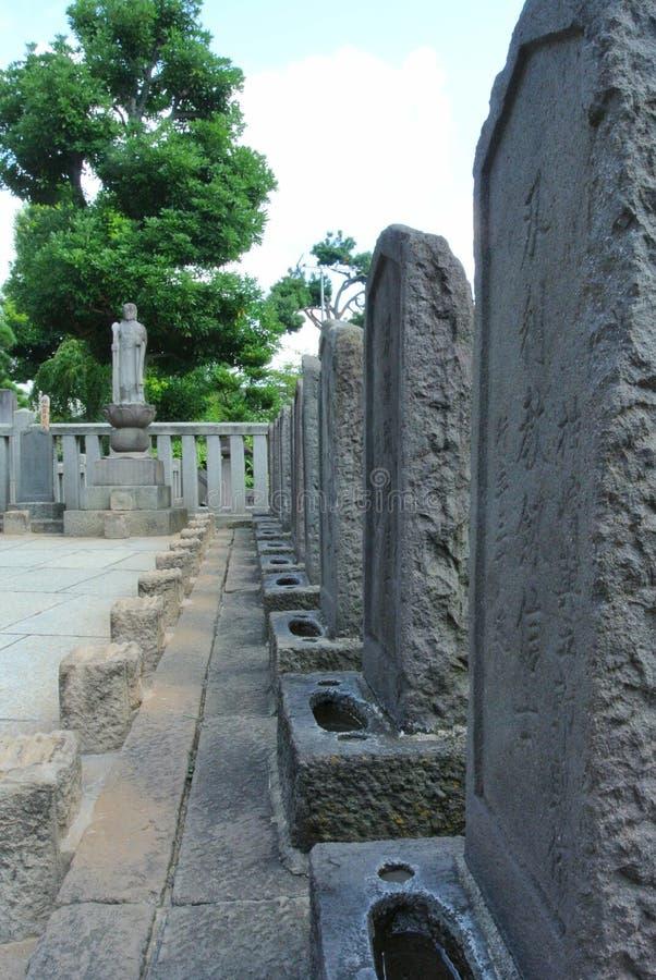 Temple de Sengaku-JI photographie stock