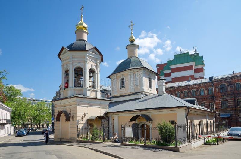 Temple de St Sergius de Radonezh dans les roitelets, Moscou, Russie image stock