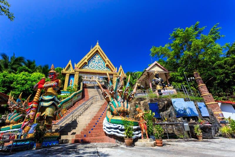 Temple de Wat Khao Rang au matin ensoleillé Phuket thailand photographie stock