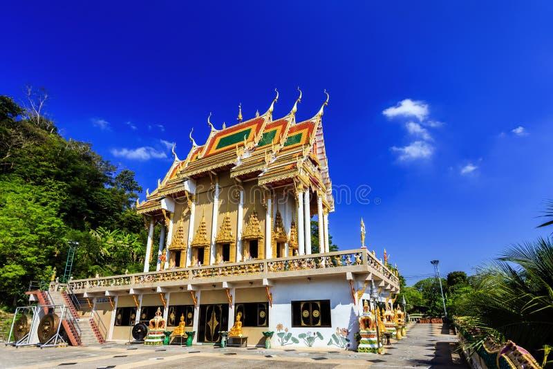 Temple de Wat Khao Rang au matin Phuket thailand image libre de droits