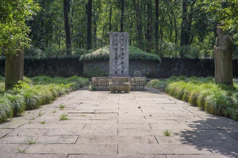 Temple de Yu Qian à Hangzhou image libre de droits