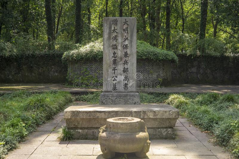 Temple de Yu Qian ? Hangzhou images libres de droits