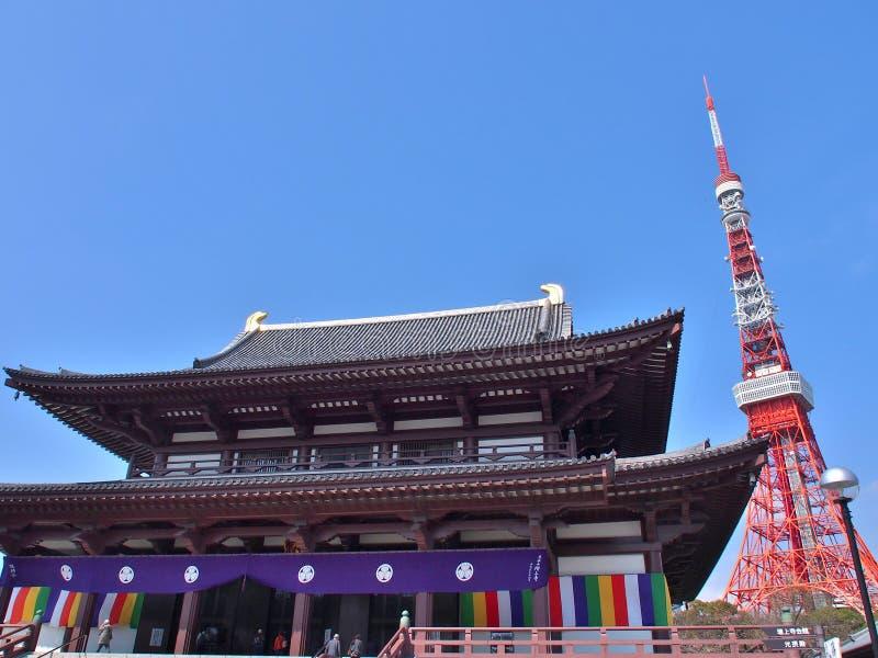 temple de Zojo-JI et tour de Tokyo photo libre de droits