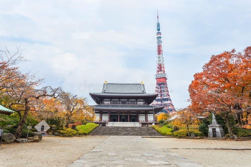 Temple de Zojoji à Tokyo images libres de droits
