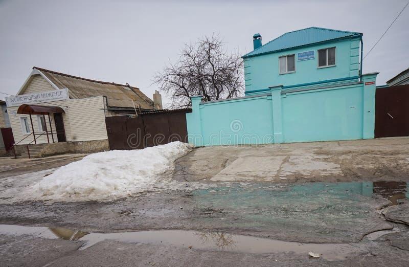 Temple des témoins du ` s de Jéhovah en Russie photographie stock libre de droits