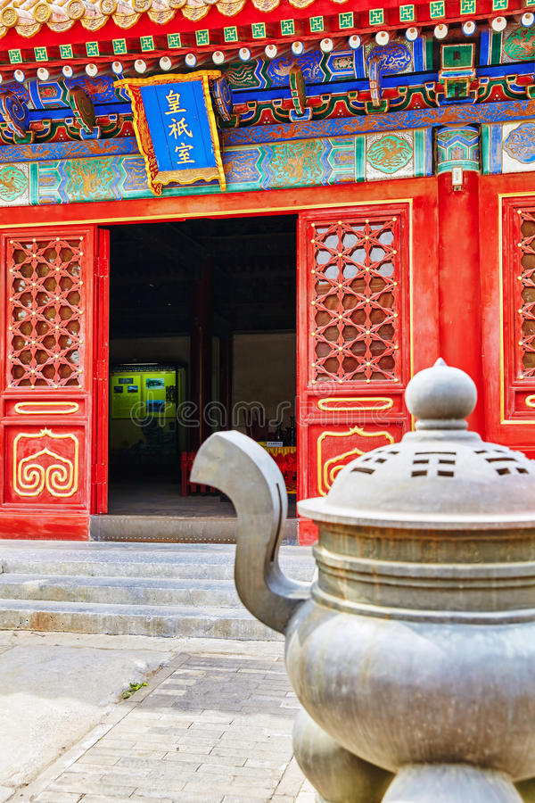Temple of Earth (also referred to as the Ditan Park), Beijing.In. Scription means (translation) Star gate, China royalty free stock image